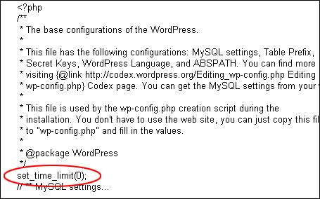 WordPress Troubleshooting Tutorials